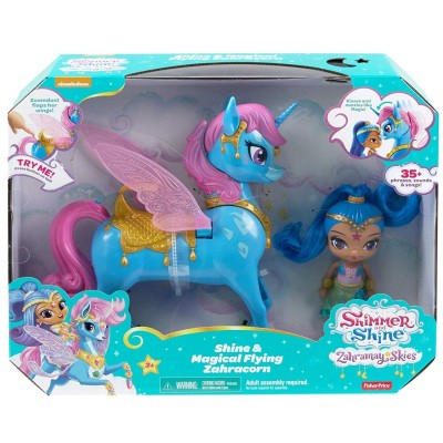 3cff15919a Kerrison Toys - Amazing prices for toys, games and puzzles. Fireworks  available for collection. Your Local Toy Shop. Shimmer & Shine Shine &  Zoomdust ...