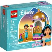 LEGO Disney Jasmine's...
