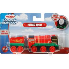 Thomas & Friends...