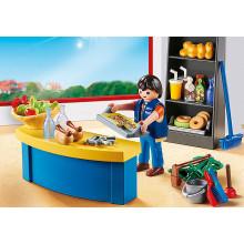 Playmobil School Janitor...