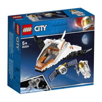 547701ffb29 Kerrison Toys - Amazing prices for toys, games and puzzles. Fireworks  available for collection. Your Local Toy Shop. LEGO City Satellite Service  Mission ...