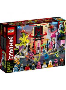 Lego Ninjago  Gamer's...