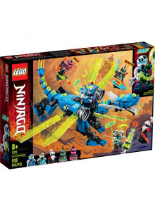 Lego Ninjago  Jay's Cyber...