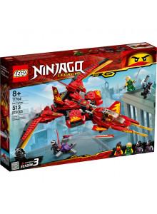Lego Ninjago Kai Fighter...
