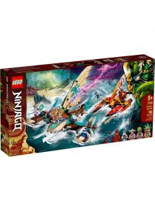 Lego Ninjago Catamaran Sea...