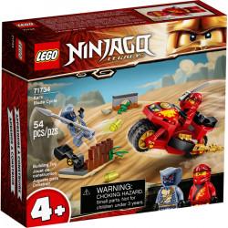 Lego Ninjago Kai's Blade...