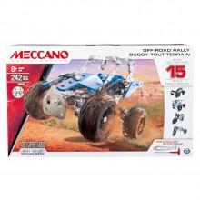 Meccano ATV 15 Model Set