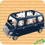 Sylvanian Vehicles